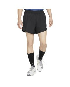 "Nike Men's Lined 5"" Split Short"