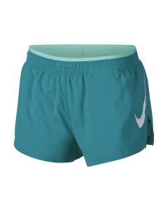 "Nike Women's Elevate Logo 5"" Short"