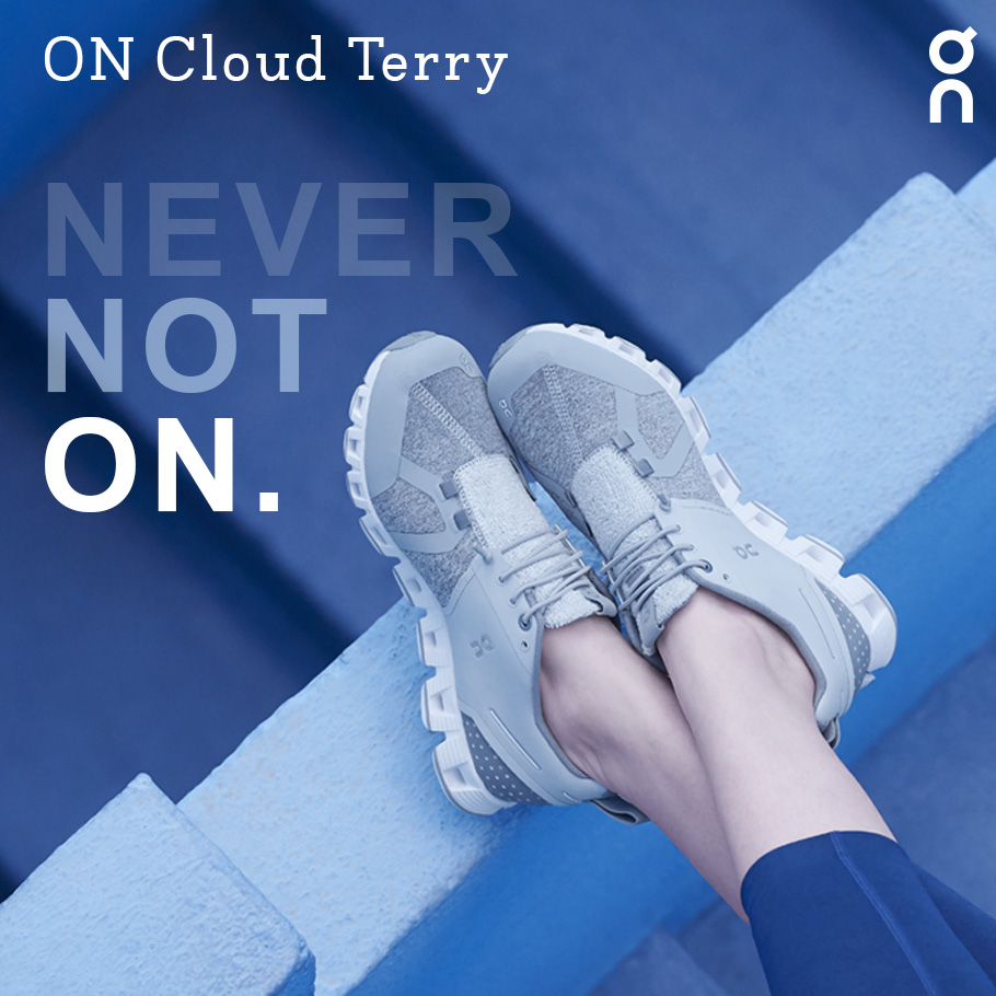 On Cloud Terry