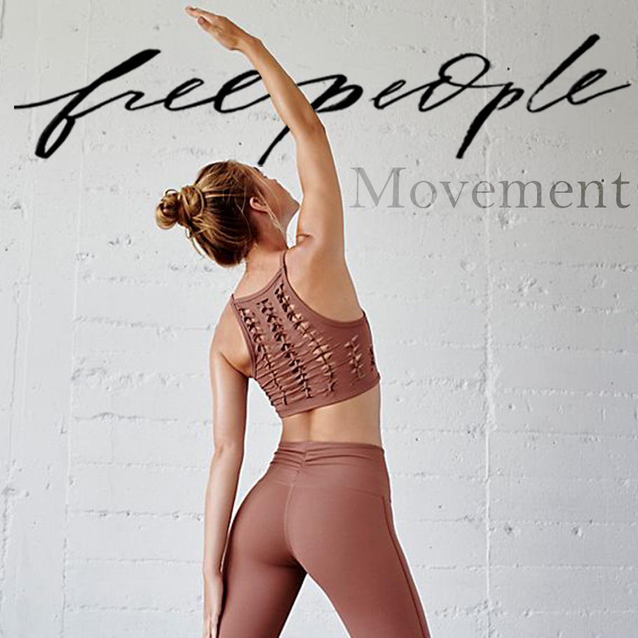 New FP Movement Athletic Apparel